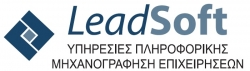 Leadsoft